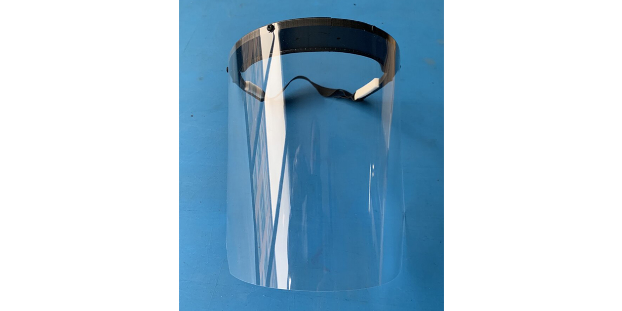 Reusable Protective Face Shield